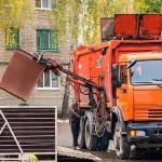 Изменения по вывозу твердых коммунальных отходов в Новосибирске