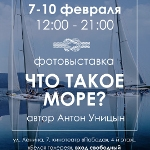 Фотографии новосибирца оценили в Нью-йорке - теперь на них смогут посмотреть и жители Новосибирска