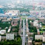 Цены на квартиры в Новосибирске продолжили снижение