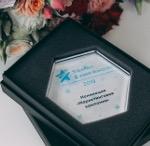 В Новосибирске впервые прошла церемония вручения премии в сфере интернет-торговли Siberian E-com Awards