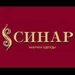 1 июня в  Новосибирске откроется  магазин школьной одежды «Синар».